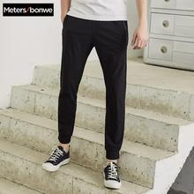 Metersbonwe 2020 New Men Handsome Sport Pants Spring Jogging Beam feet Trousers