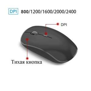Image 4 - Russian Wireless Keyboard Mouse set Rechargeable 106 Keys Full Size Wireless Keyboard and 2400 DPI Mouse,For Laptop PC Computer
