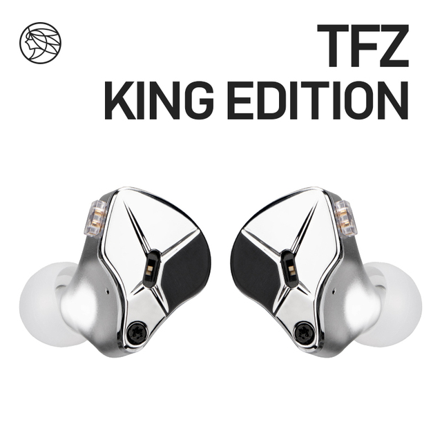TFZ KING EDITION in Ear Earphones Monitors Earphones Hifi  Metal Noise Cancelling Earbuds Detachable Detach 2PIN Cable 1