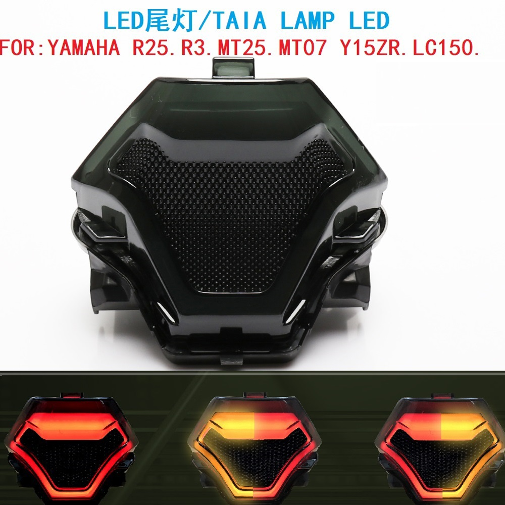 For Yamaha YZF R3 R25 Y15ZR MT07 FZ07 LC150 MT-07 YZ-F Motorcycle LED Taillight Brake Rear Turn Signal Indicator Lamp Tail Light
