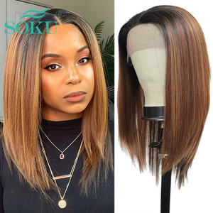 Synthetic Lace Front Wig Ombre Brown Color Yaki Straight Hair Wigs SOKU Long Free Part Wig With Short Baby Hair For Black Women