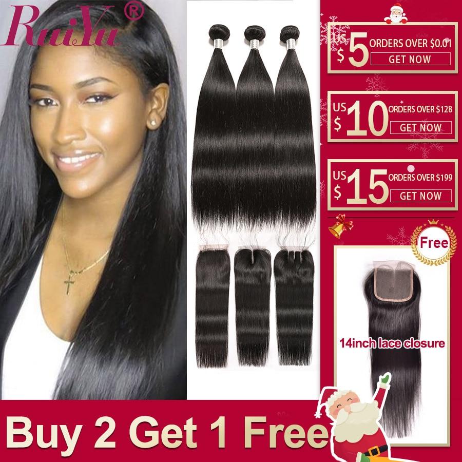 Brazilian Straight Hair Weave Bundles With Closure Human Hair Bundles With Closure With Baby Hair Remy Hair Extension RUIYU Hair