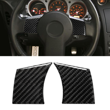 2 шт. накладка на рулевое колесо для Nissan 350Z 2006-09 Interior 2x Auto Inner