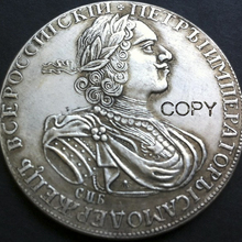 1724 Россия 1 Rouble копия монет Копер производство Посеребренная