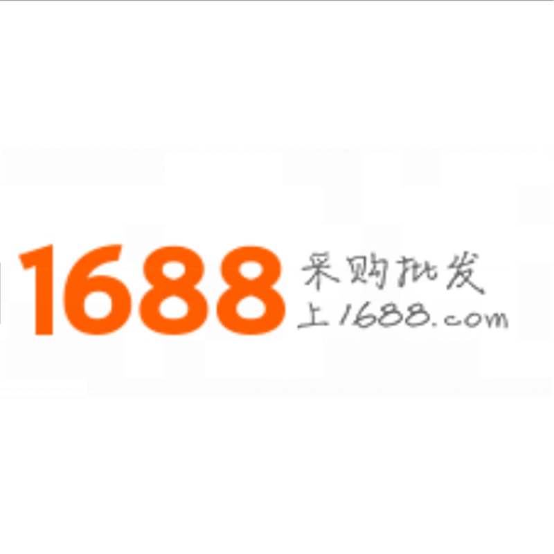 1688/Taobao/Jingdong Agent Shipping Products To Amazon USA/Canada ...