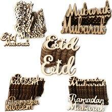 15pcs/set Eid Mubarak DIY Wooden Scene Props Home Decorations Party Supplies Muslim Eid Mubarak Alphabet Ornament  Gifts