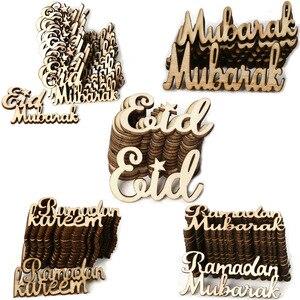 Image 1 - Ensemble de scène en bois deid Mubarak, accessoires de décoration pour la maison, cadeaux de décoration de lalphabet musulman, 15 pièces/ensemble