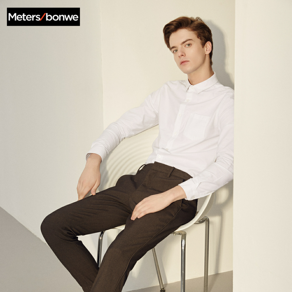 Metersbonwe Brand Men Smart Casual Shirts 2019 Spring Autumn Male Slim Long Sleeve Shirts Regular Cotton Male Basic Tops