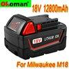 Литий-ионный аккумулятор высокой емкости 18 в 12800 мАч для Milwaukee M18 48-11-1815 48-11-1850 2646-20 2642-21CT, аккумуляторная батарея M18