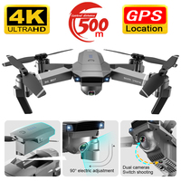 Drone SG907 GPS dron camera HD 4k 1080P 5G WIFI dual camera electronic anti shake character follow quadcopter drones with camera