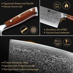 """Image 4 - XINZUO 6.5 """"بوصة سكين التقطيع اليابانية الصلب دمشق الصلب سكاكين المطبخ عالية الجودة الساطور الشيف السكاكين روزوود مقبض"""