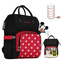 Venta al por mayor Disney bolsas de pañales mochila de mamá de pañales (5 uds. Envío Gratis, póngase en contacto conmigo menos flete)