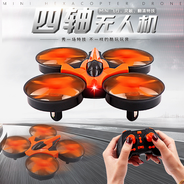 Micro 2.4G Mini Quadcopter Anticollision Smart Optical Flow Positioning Telecontrolled Toy Aircraft Small Unmanned Aerial Vehicl