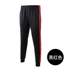New sports pants men's running pants zipper sports football football pants training sports pants elastic jogging fitness pants