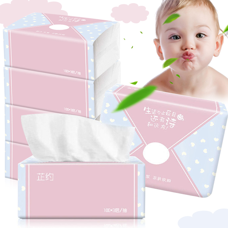 4 Packs 3-Ply Facial Tissue 300 Tissues Per Packs 1200 Tissues Total Soft For Bathroom New H9