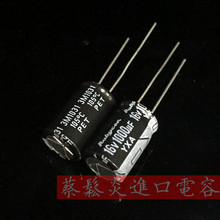 20 個新 16YXA1000M ルビコン YXA 16V1000UF 10 × 16 ミリメートル 105 度アルミ電解コンデンサ yxa 1000UF 16V 1000 UF/16 V