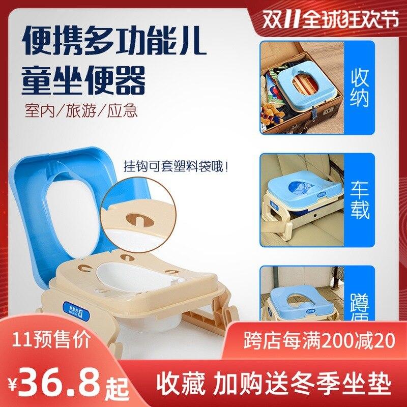 Portable Toilet For Kids Men's Travel Car Mounted Folding Chamber Pot Baby Zuo Bian Deng Women's CHILDREN'S Kids Toilet