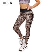 HIFOLK Leopard Leggings Women Sexy Skinny Trousers High Waist Push Up Fitness legging Female Activewear Pants Polyester Leggins
