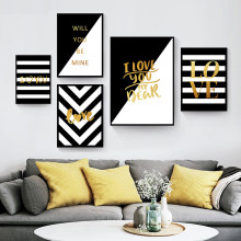Geometric Pattern Canvas Art Painting Print Poster Love Quotes Posters And Prints Abstract Wall Pictures For Living Room