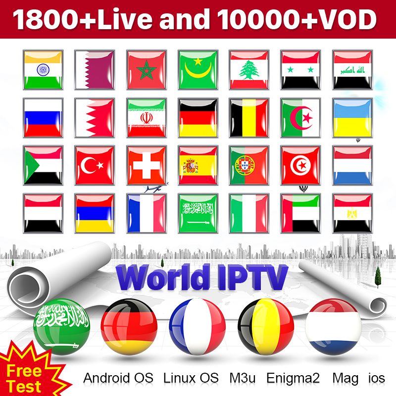 Image 1 - IPTV France Arabic Belgium Dutch IPTV Subscription IPTV M3u Algeria Netherlands Spain Germany Belgium Italian IP TV pk QHDTV-in Set-top Boxes from Consumer Electronics