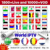 IPTV Francia árabe Bélgica holandés IPTV suscripción IPTV M3u Argelia Países Bajos Alemania Bélgica italiano IP TV pk QHDTV