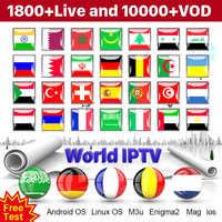 IPTV Frankreich Arabisch Belgien Dutch IPTV Abonnement IPTV M3u Algerien Niederlande Spanien Deutschland Belgien Italienische IP TV pk QHDTV