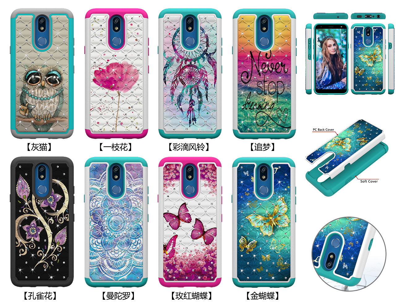 Brilho de Diamante Casos de Telefone Para LG K40 K12 Plus PC  Silicone Híbrido Case for Google Pixel 3a 3a XL Moda tampa traseira  AcessóriosEstojos encaixados