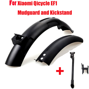 Image 1 - Bike Mudguard for Xiaomi Qicycle EF1 Electric Bike Scooter Tyre Splash Mudguard Parts Fender Shelf Rack Original New Replacement