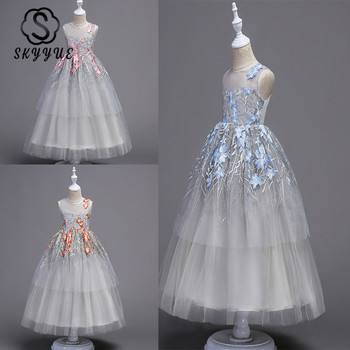 Skyyue Flower Girl Dress for Wedding O-neck Flower Embroidery Tulle Tank Ball Gown Kid Party Communion Dress Princess 2019 573 new cute sleeveless criss cross back backless puffy tiered scoop neck white ball gown flower girl dress for wedding kid gown