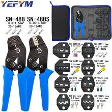 Обжимные клещи комплект SN-48B SN-48BS 8 челюсти комплект для 2,8 4,8 6,3 VH2.54 3,96 2510/трубка/изоляционные клеммы Электрический зажим для рыбалки