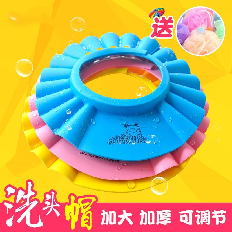 Children Shower Cap Baby Adjustable Earmuff Waterproof Shower Cap Infant Bath Hat Extra-large Thick Shampoo Head Band