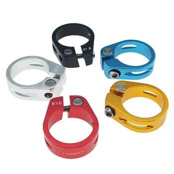 자전거 시트 포스트 클램프, 알루미늄 합금 초경량 자전거 잠금 시트 클램프 사이클링 부품 시트 포스트 클립 31.8mm 직경 자전거 부품|시트포스트 클램프|스포츠 & 엔터테인먼트 -