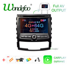 DSP ips экран 4 г Android 9,0 AV выход автомобиля gps для SSANGYONG KORANDO DVD плеер навигации радио мультимедиа sterero