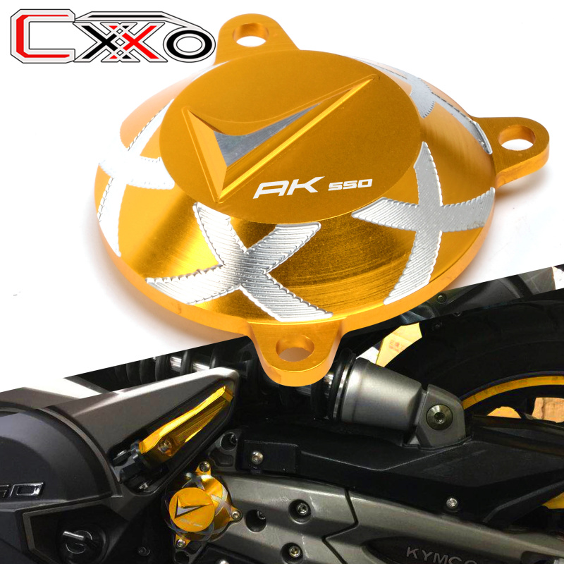 For <font><b>KYMCO</b></font> AK550 <font><b>AK</b></font> <font><b>550</b></font> 2017 2018 2019 2020 Motorcycle Parts CNC Aluminum Front Drive Shaft Cover Frame Hole Cover cap Guard image