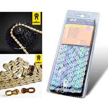 цена на Speed Bicycle Chain Adjustable 9/10/11s 116l Gold Gradient Bicycle Road Bike Chain Mountain Speed MTB Road Cycling Accessories
