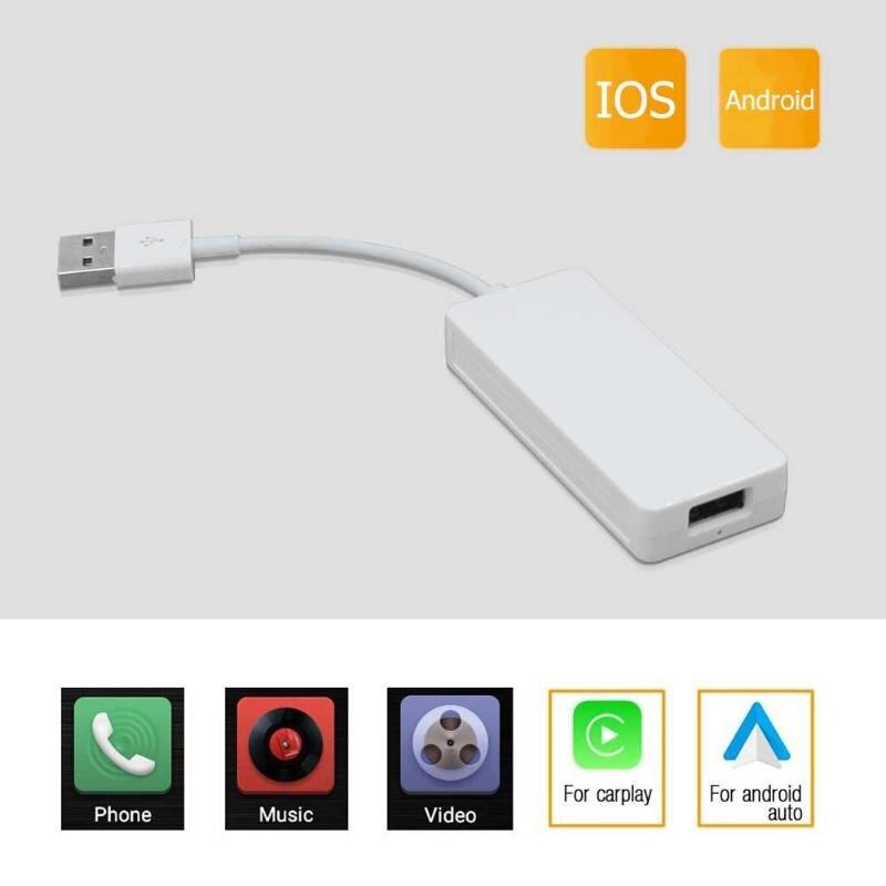 Adaptateur Carplay USB blanc boîtier d'interconnexion Mobile pour Android unité de tête de voiture Navigation lecteur prise Kit Navigation