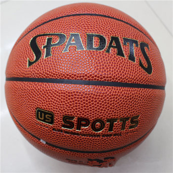 Professional Basketball Competition Training Basketball Size 7 PU Indoor&Outdoor Sports Basketball Gift sports enquipmen balls