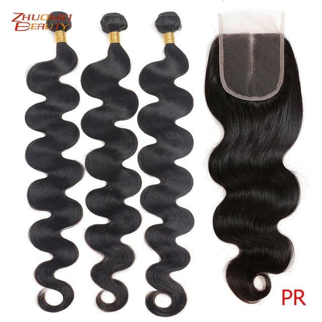 Zhuomei יופי ברזילאי שיער גוף גל 3 חבילות עם סגירת P שיער טבעי חבילות עם סגירת 4*4 סגירת תחרה רמי 8 36inch