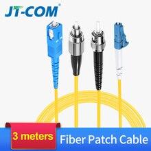 3 メートルの光ファイバパッチコード sc/fc/st/lc upc コネクタシングルモード光繊維ケーブル