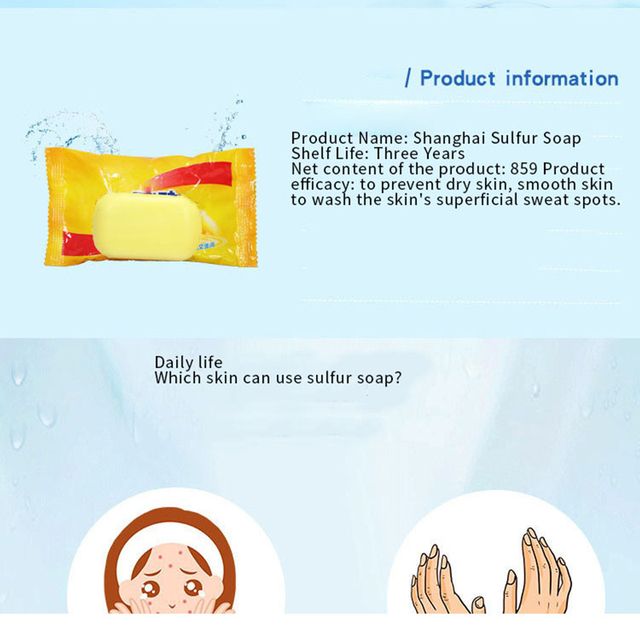 Shanghai sulfur soap oil-control acne treatment blackhead remover soap 85g Whitening cleanser Chinese traditional Skin care 2
