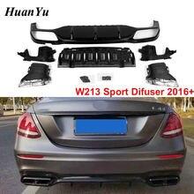W213 спортивный задний диффузор для mercedes benz e класса e63
