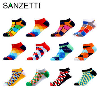 SANZETTI 12 Pairs/Lot Men's Casual Novelty Colorful Summer Ankle Socks Happy Combed Cotton Short Socks Plaid Dress Boat Socks - DISCOUNT ITEM  50% OFF All Category