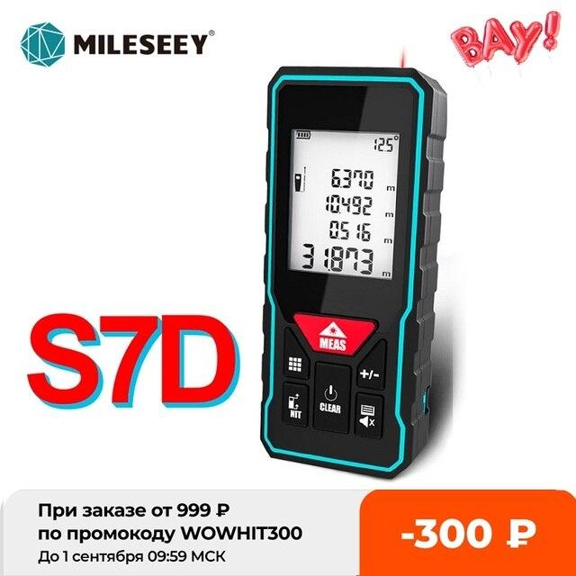 Лазерный дальномер Mileseey 1