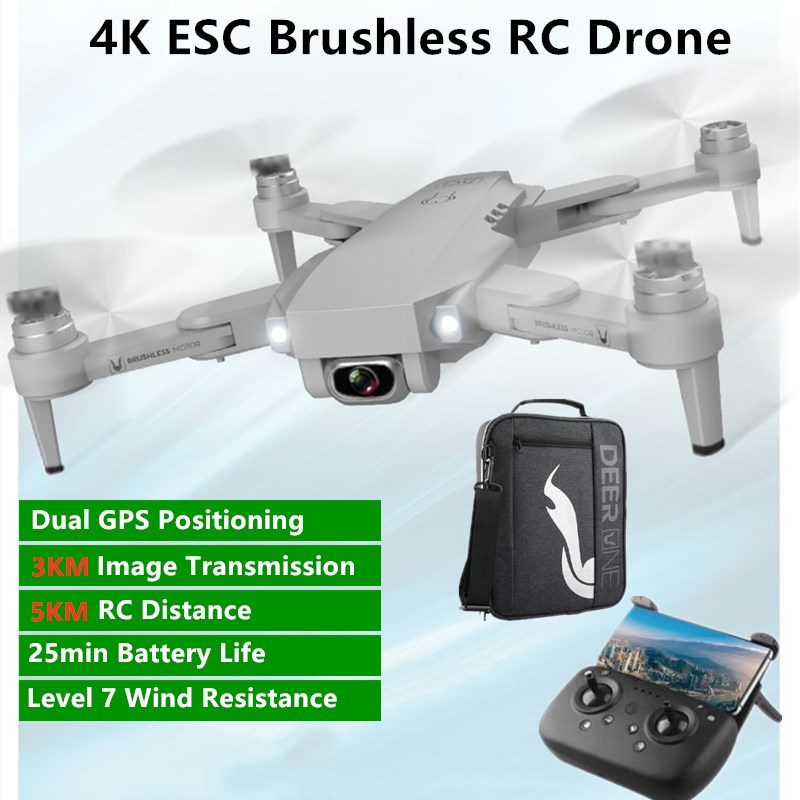 Professional Brushless RC Drone 25min 5KM Long Distance 4K ESC Camera WIFI FPV GPS Dual Positioning 50x zoom Aerial Quadcopter|RC Quadcopter| - AliExpress