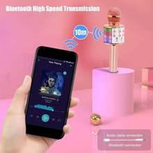 Ws858l беспроводной bluetooth koraoke микрофон Портативный Ручной
