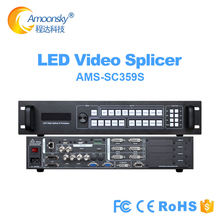 Amoonsky outdoor display sdi video splicer video processor switcher LED SC359S Support 4pcs msd300 ts802d s2 led sending card