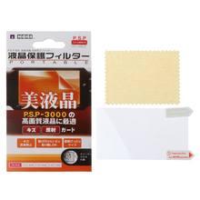 Ultra claro película protetora superfície guarda capa para psp 1000 2000 3000 tela q39d