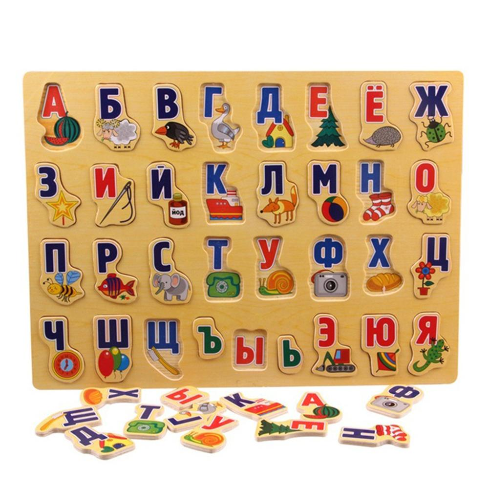 Wooden Russian Alphabet Letters Jigsaw Puzzles Board Children Educational Toy Identify The Russian Alphabet And The Object Gifts