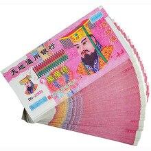 Juegos de papel tradicional chino para regalo de cumpleaños, set de 100/300/500 Uds de dinero para regalo de cumpleaños, regalo para cumpleaños