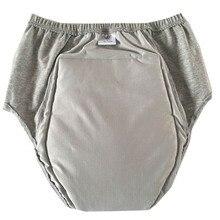 Тканевые подгузники для взрослых, для мужчин и женщин, можно мыть мочу для пожилых людей, не мочить подгузники, брюки, непромокаемые хлопковые подгузники 50-220 мл
